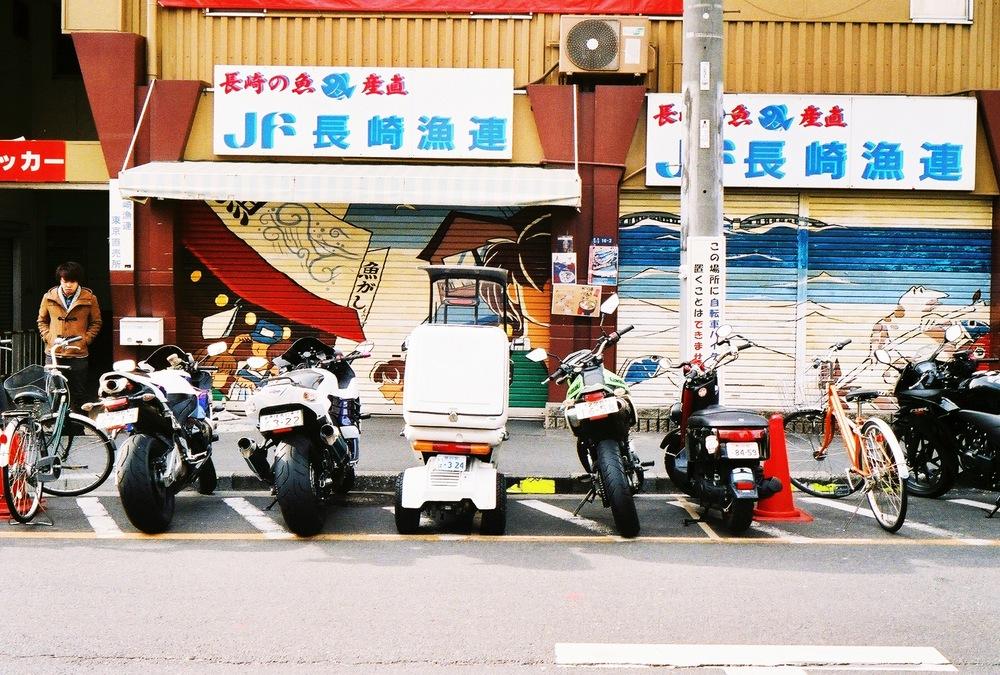 Divine Tio Tsukiji Tokyo Japan  - Atis Puampai