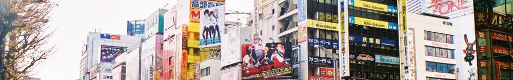 Tokyo 1/3 - Japan