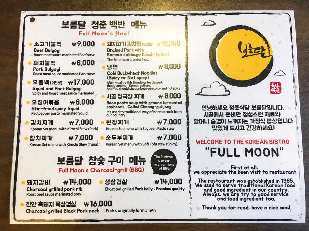 Divine Tio Cute Menu Seoul