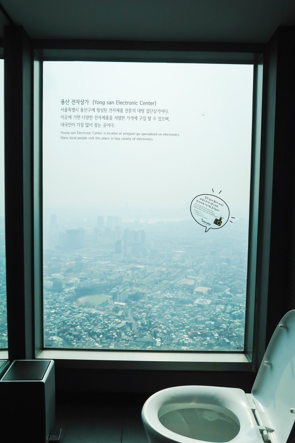 Divine Tio N Seoul Tower