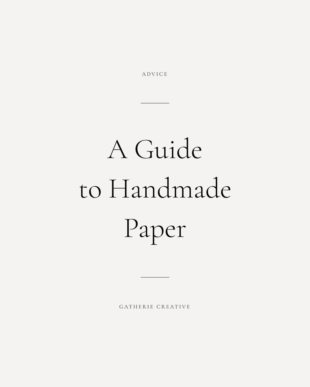 handmade_paper_guide.jpg