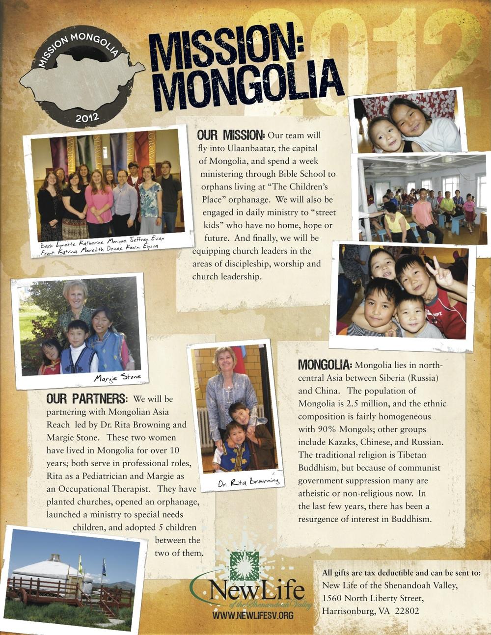 mongolia_12_concept