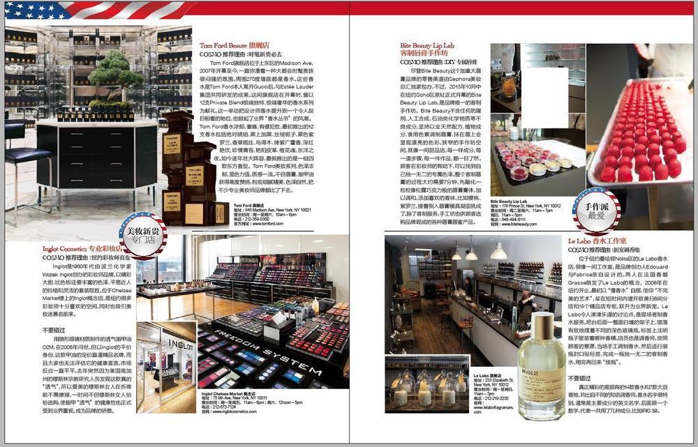 Cosmo China 3.jpg