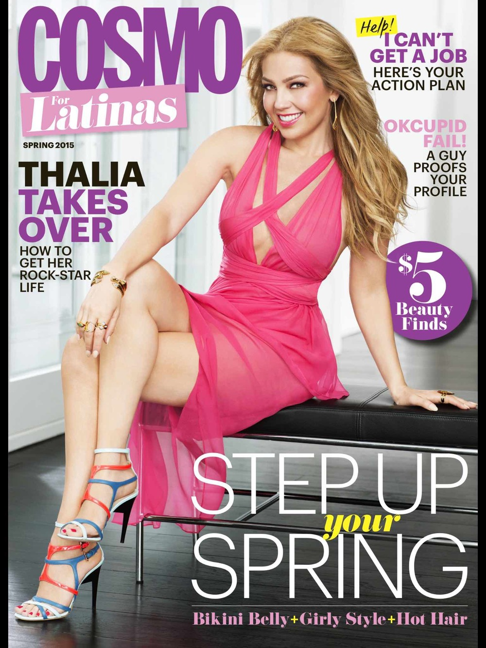 Cosmo Latina Cover-2.jpg
