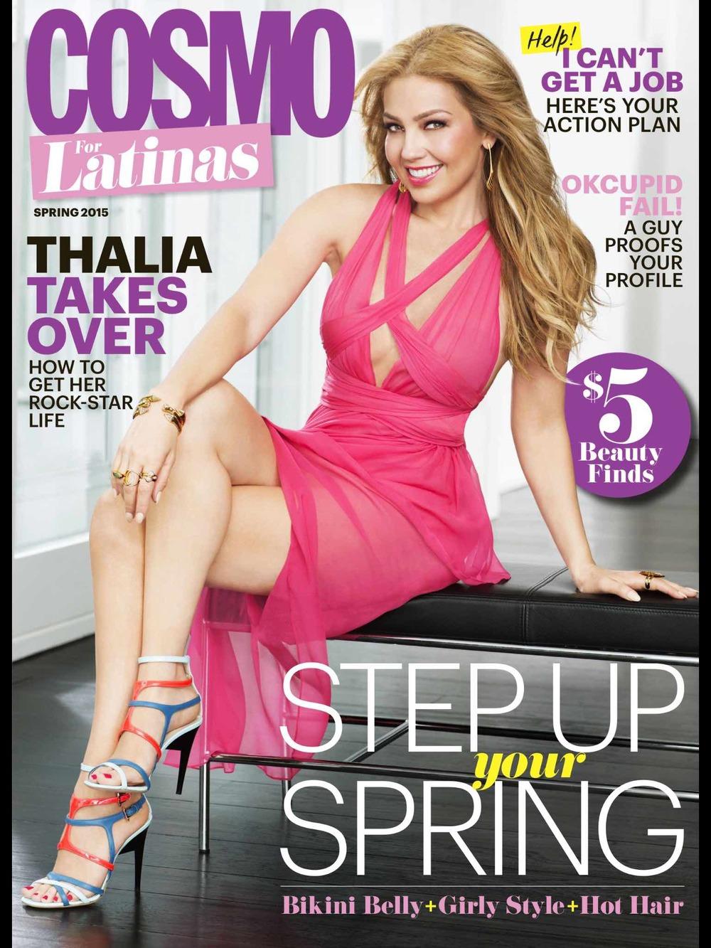 Cosmo Latina Cover-2.jpg