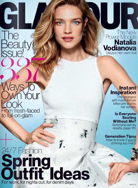 Glamour Cover-2.jpg