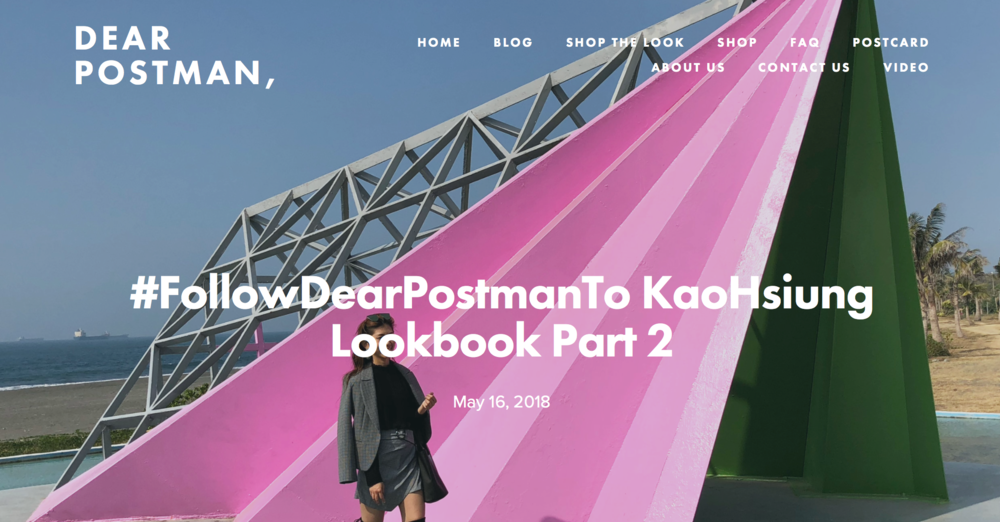 #FollowDearPostmanTo KaoHsiung Lookbook Part 2