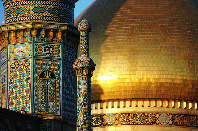 fuckyeahmiddleeast :      allasianflavours :      Fatimah al-Ma'sūmah in Qom  by  DaF1967      Qom, Iran.