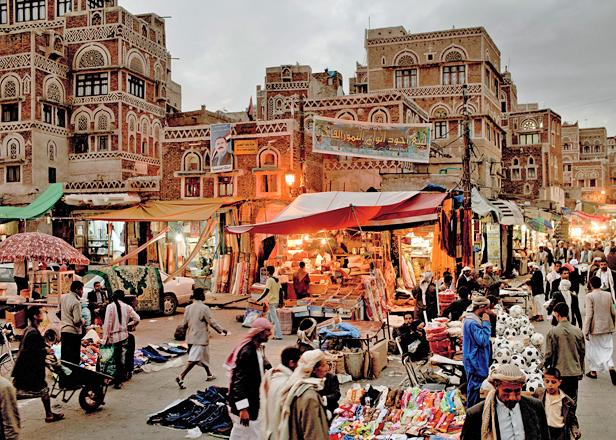 SANAA | صنعاء