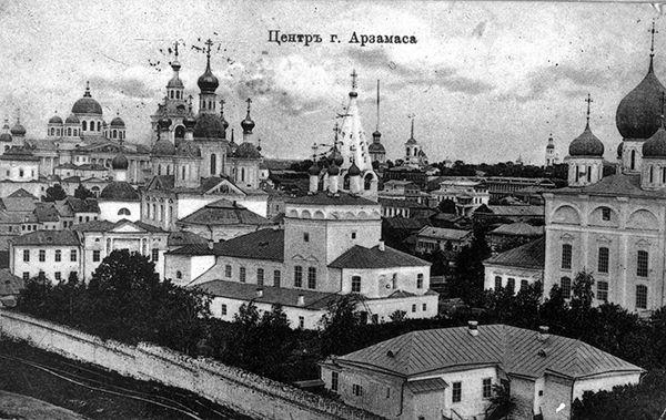Sarov before becoming in Arzamas-16   Image Source:  Red Kalinka