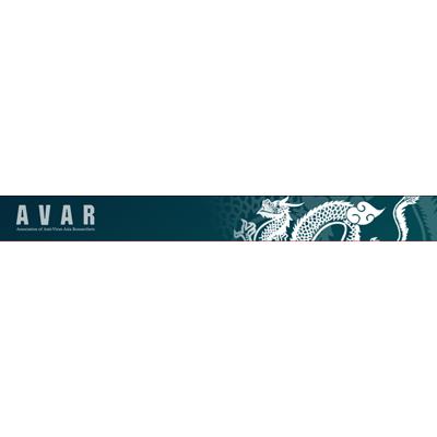 avar.png