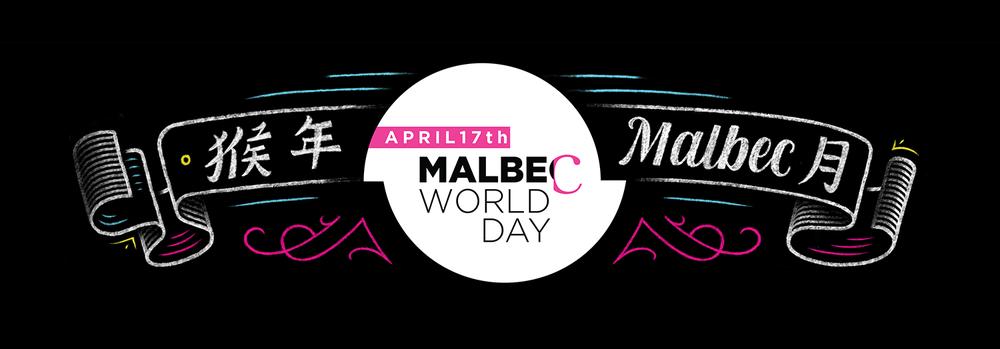 猴-年-Malbec-月