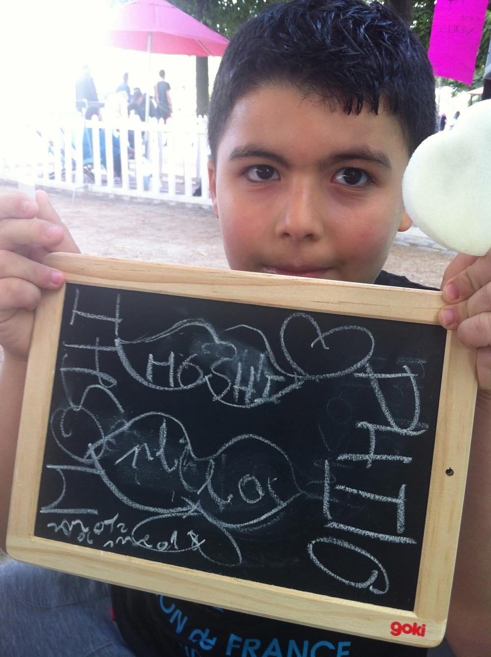 Mohamed 10 ans