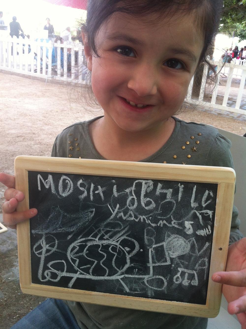 Yasmina 5 ans