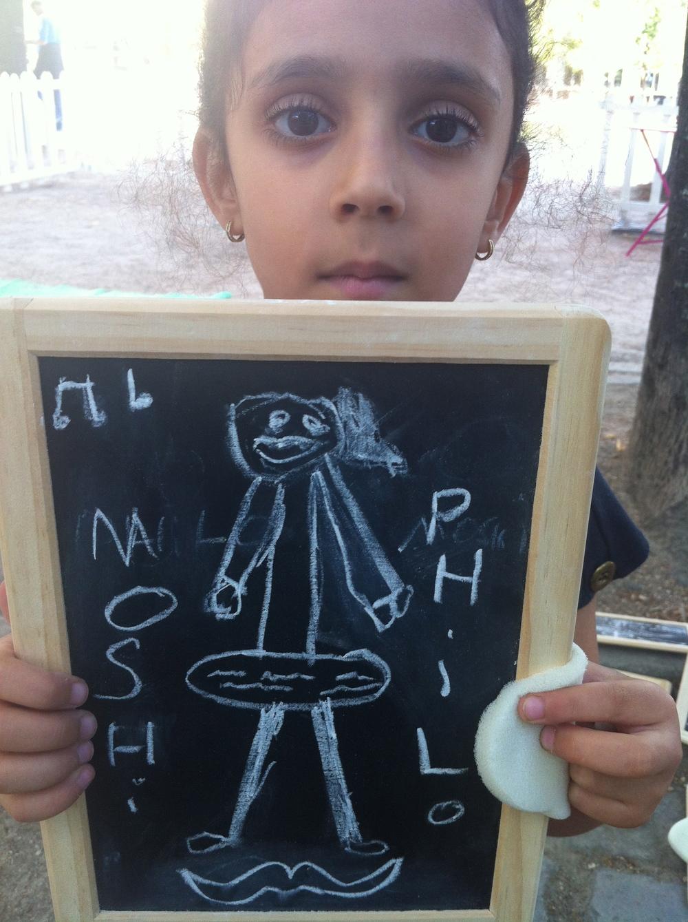 Rihem 6 ans, la philo c'est danser avec Moshi