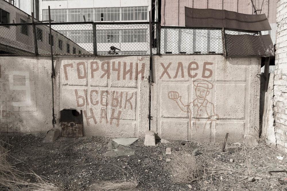 Balykchy-Soviet-Union-Communism-industrial-ruins-jo-Kearney-photography-video.jpg