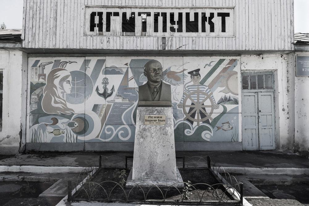 lenin-kyrgyzstan-soviet-mural-port-communism-jo-kearney-photography-video.jpg