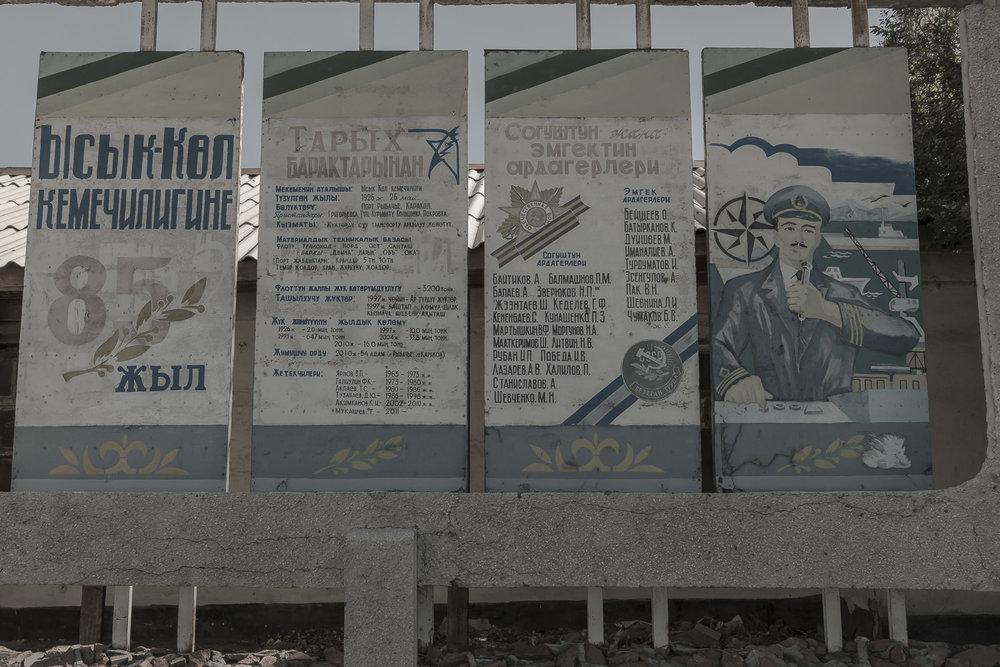 kyrgyzstan-port-communism-soviet-union-signs-jo-kearney-photography.jpg