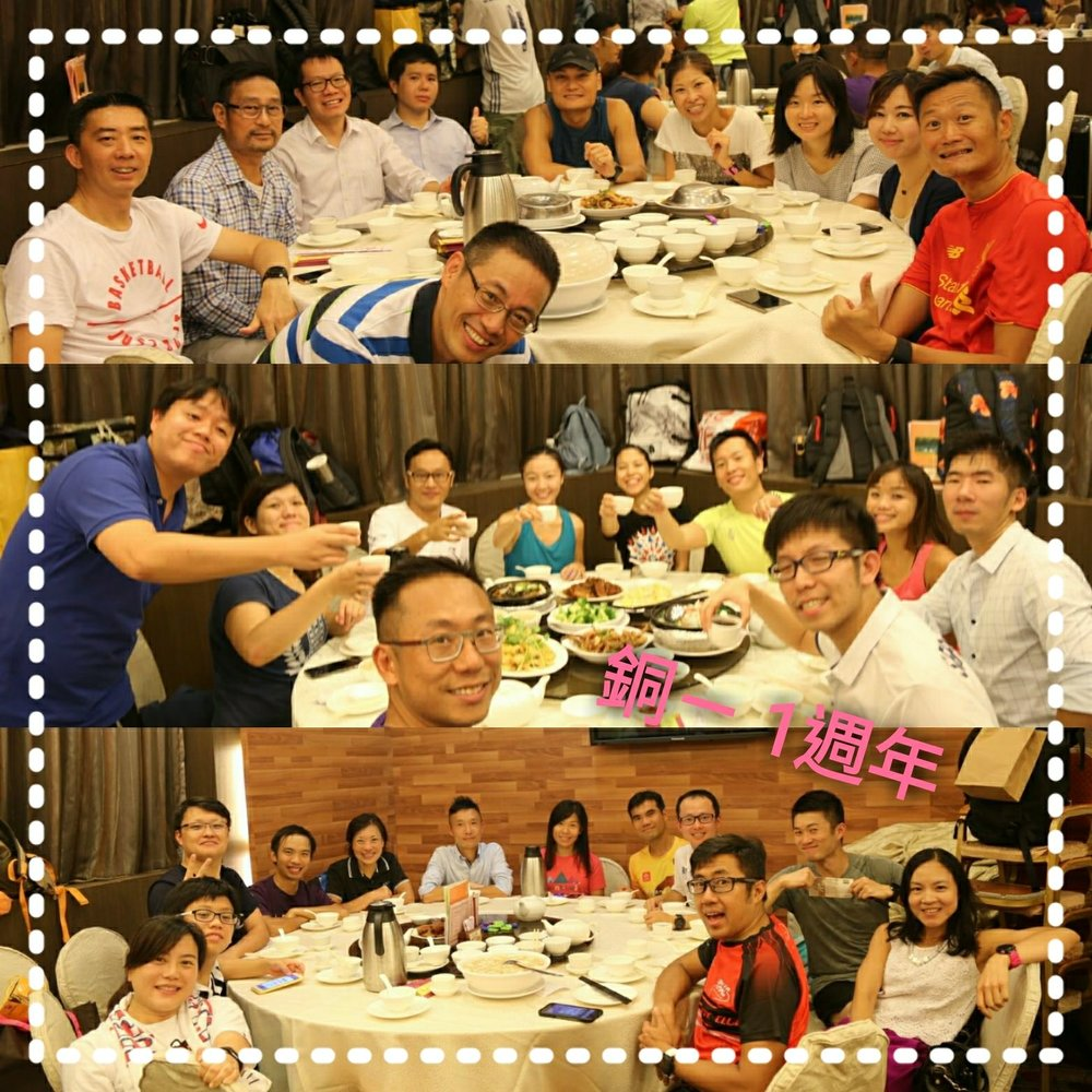 2017-08-09-PHOTO-00006222.jpg