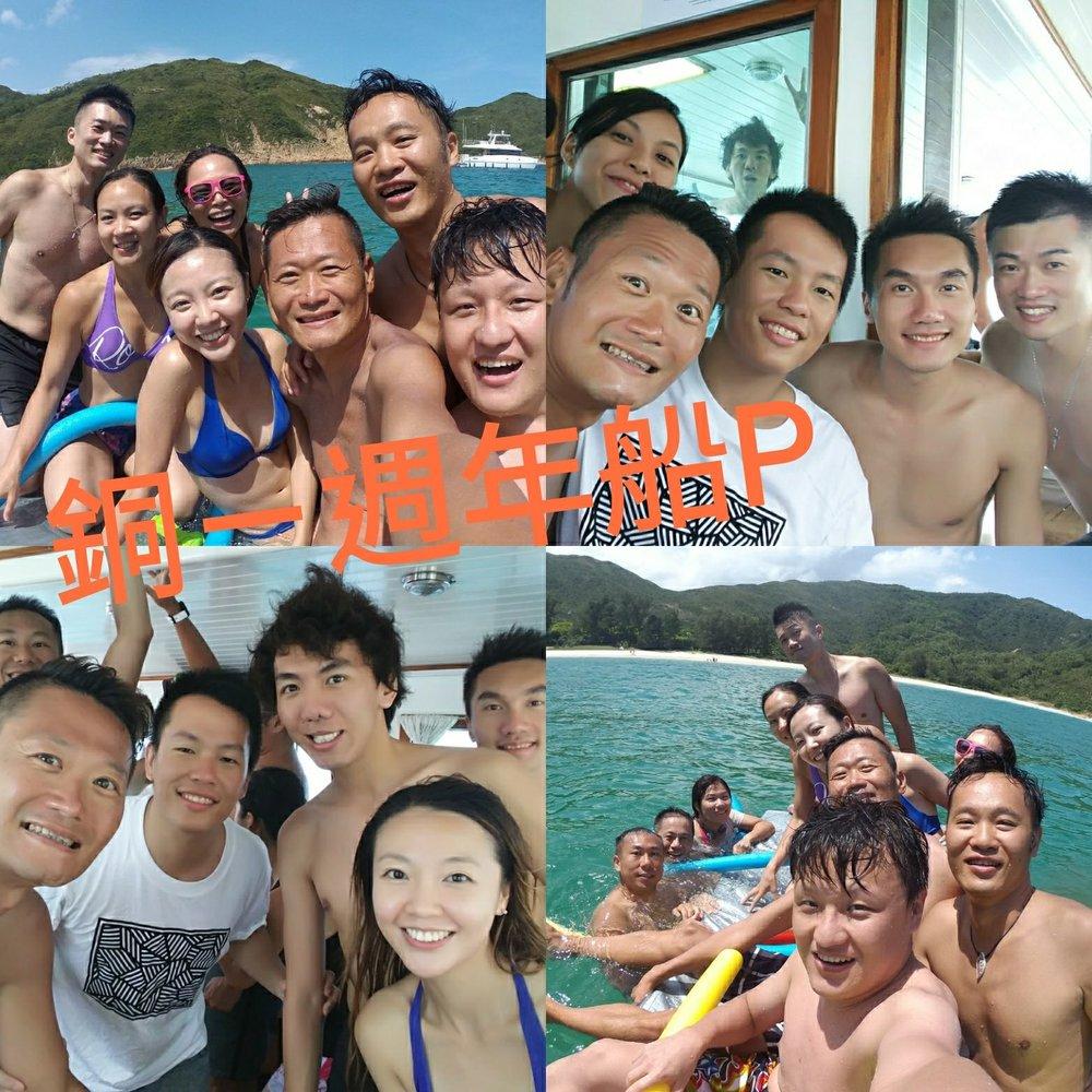 2017-08-13-PHOTO-00006227.jpg