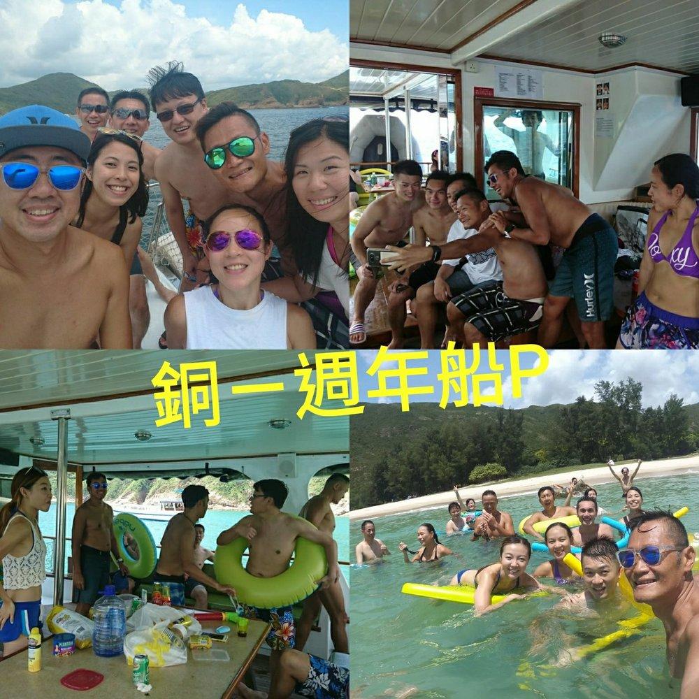 2017-08-13-PHOTO-00006228.jpg