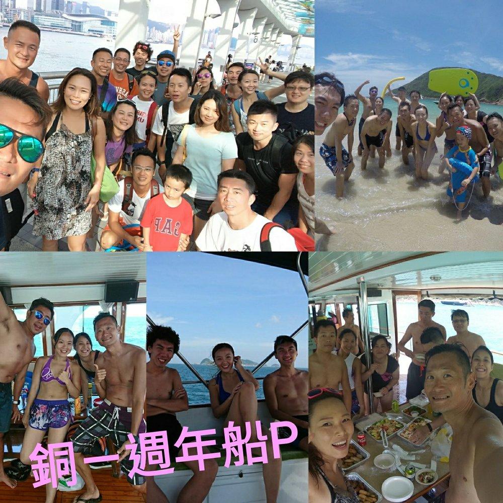 2017-08-13-PHOTO-00006229.jpg