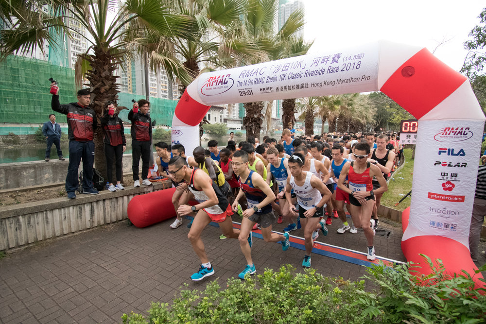沙田10K 肯亞選手以29分破場地紀錄 - RMAC「沙田10K」河畔賽2018(第14.5屆)於3月18日星期日順利舉行,賽事在早上8時30分於城門河至馬鞍山海濱長廊進行,超過1100人參與。成績方面,男子組由肯亞選手Solomon Kipyego Keter 以28分59秒奪冠並打破香港場地紀錄,女子組冠軍則由另一位肯亞選手Nelly Chebet奪得。