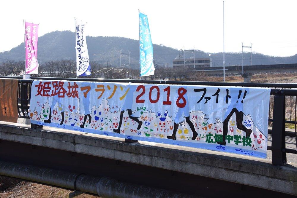 2018-02-20-PHOTO-00000858.jpg