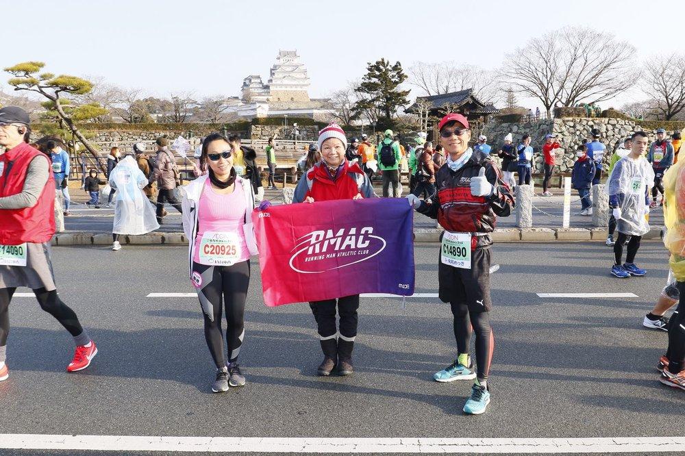 2018-02-20-PHOTO-00000824.jpg