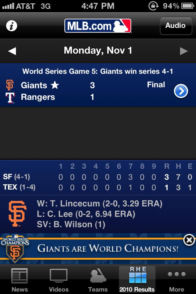 MLBScreenshot