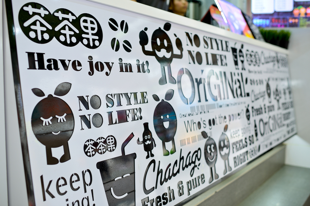 Signature Chachago laser-cut graphics from Taiwan.