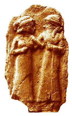 Marriage of Inanna and Dummuzi.  Public Domain Image .