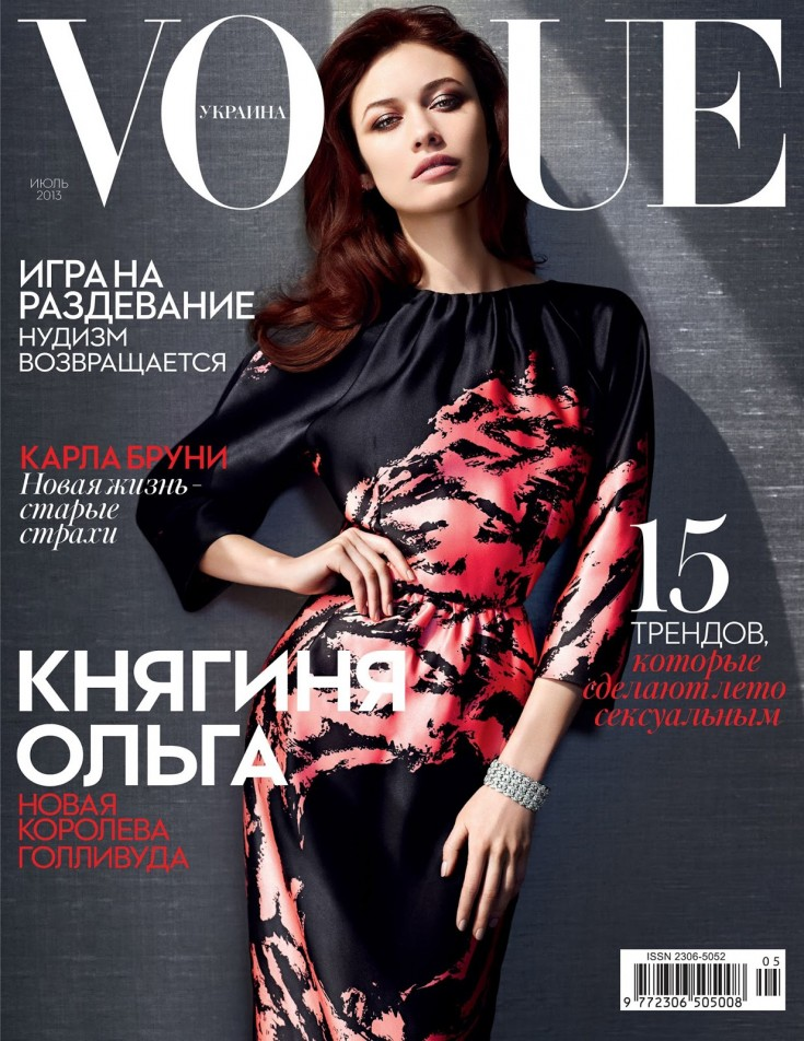 Olga Kurylenko for Vogue Ukraine