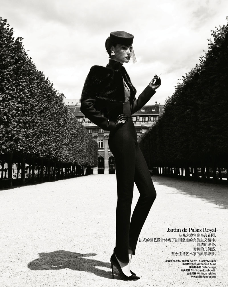 Harper's Bazaar China October 2012