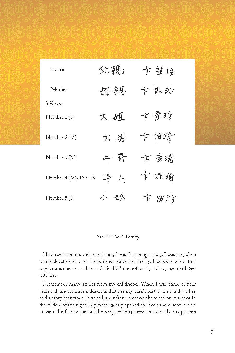 binder4_page_11.jpg