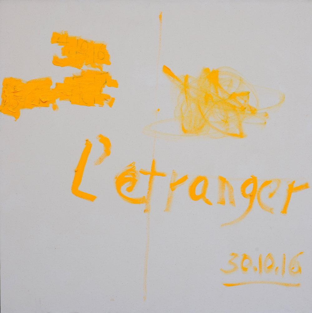 asaf ben zvi, L'etranger, 2016, huile sur toile, 100x100cm, courtoisie de la galerie Gordon et lartiste.JPG