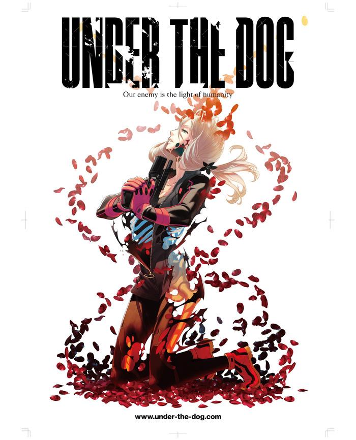 UtD poster.jpg