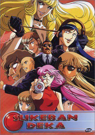 sukeban deka anime.jpg