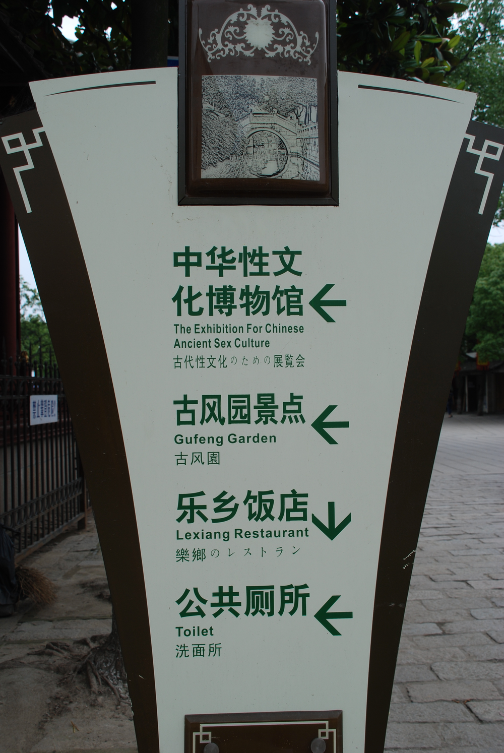 china_tongli 139.png