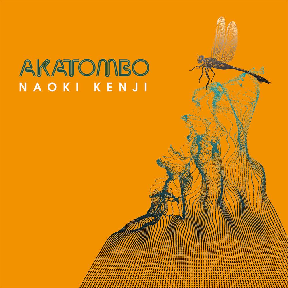 Naoki Kenji :    AKATOMBO