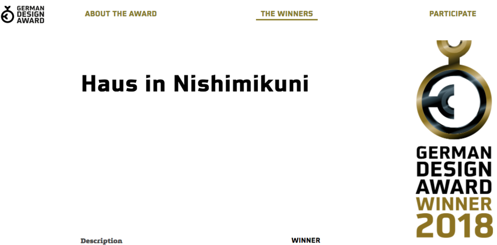 nishimikuni.png