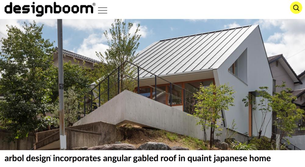 designboom_nishimatsugaoka_top.png