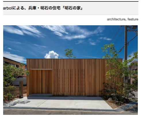 architecturephotonet.png