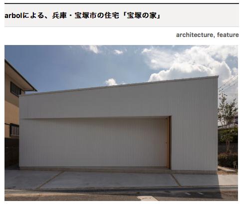 architecturephoto_takarazuka.png