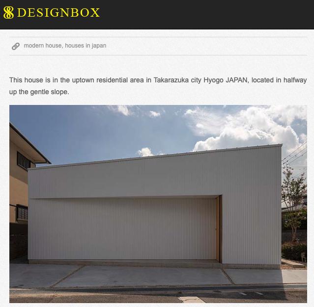 88designbox_.png