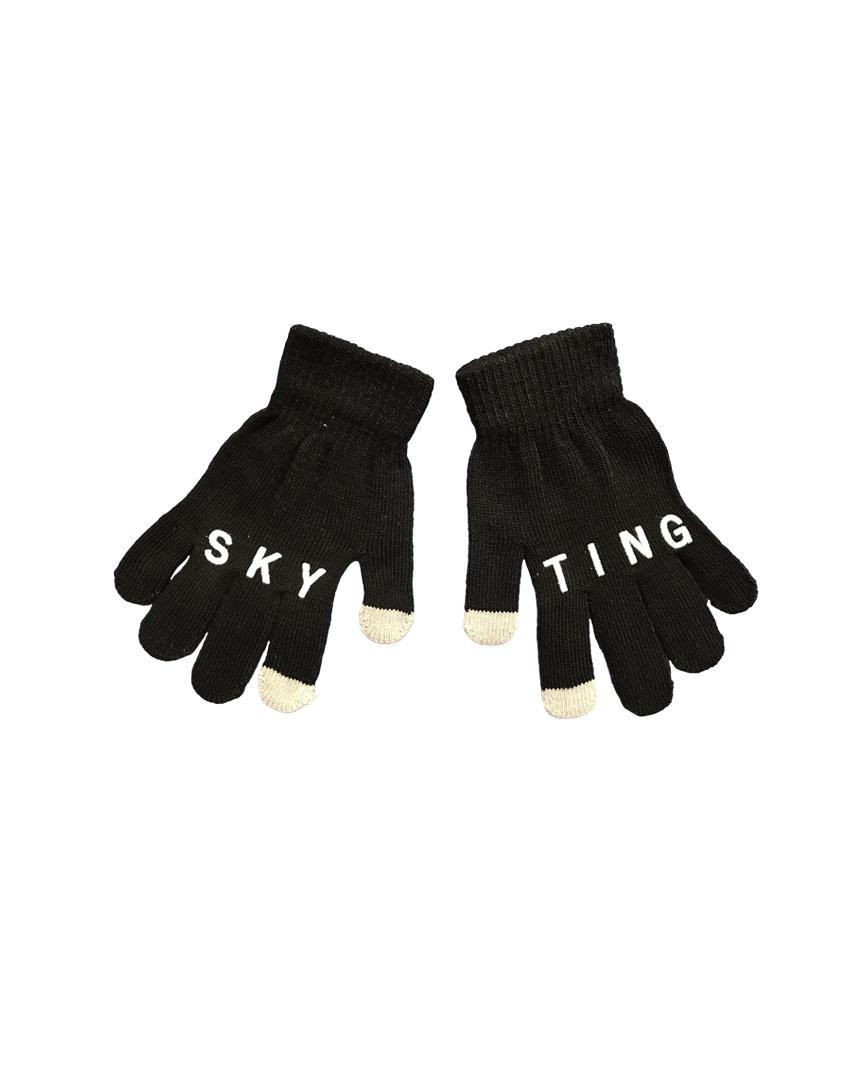 gloves_121117.jpg