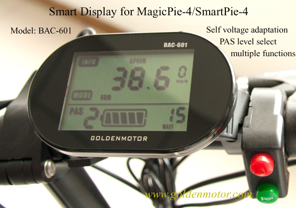 Magic Pie 4 LCD Display Golden Motor Thailand