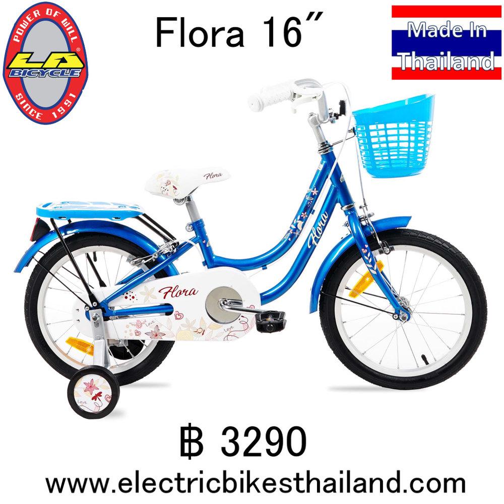 FLORA 16BLUE-01-2.jpg