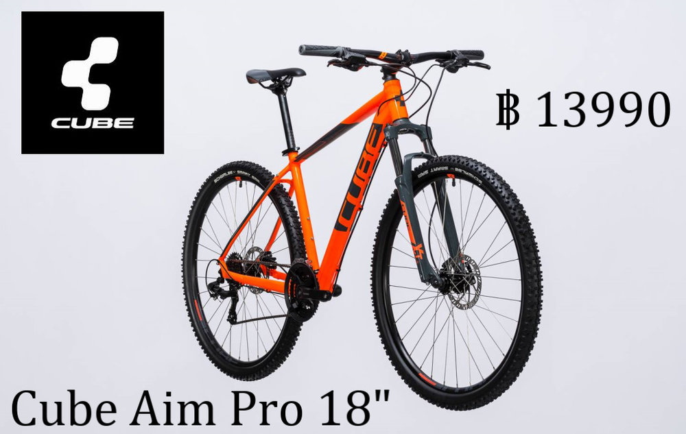 Cube Aim Pro 18 Orange_Grey4.jpg