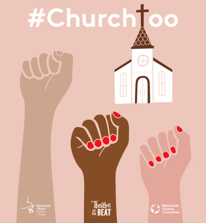 #ChurchToo.png